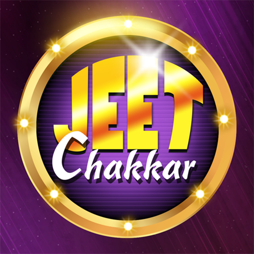 Free Recharge with JeetChakkar App